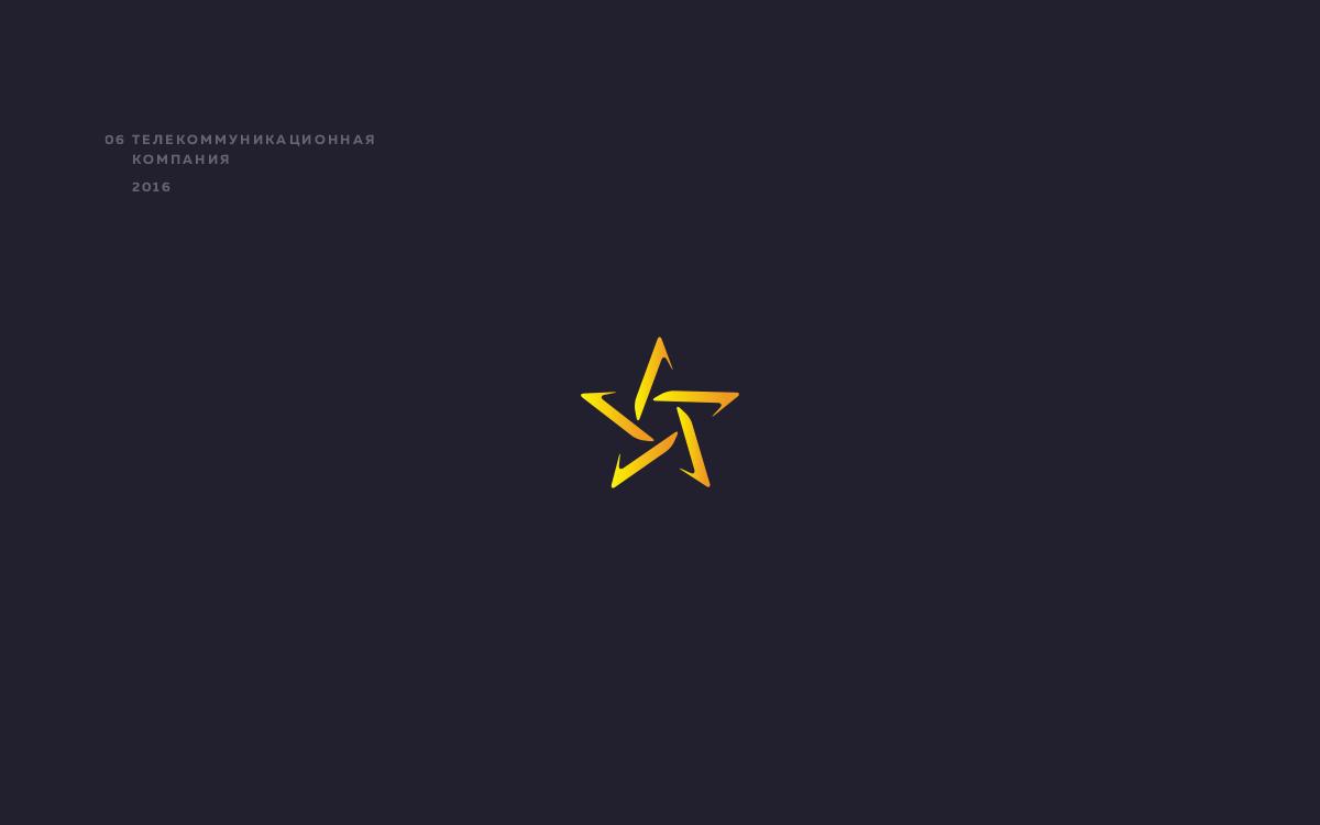 Логотип телекоммуникационной компании