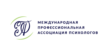 Логотип и фирменный стиль Международной Профессиональной Ассоциации Психологов