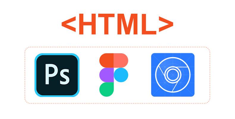 как быстро вносить правки в дизайн сайта