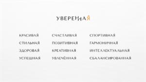 Система логотипов для направлений