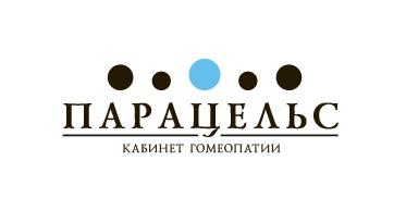 Логотип медицинского центра «Парацельс»