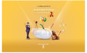 Дизайн праздничного агентства - главная страница