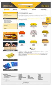 Каталог товаров сайта интернет-магазина Leoardo