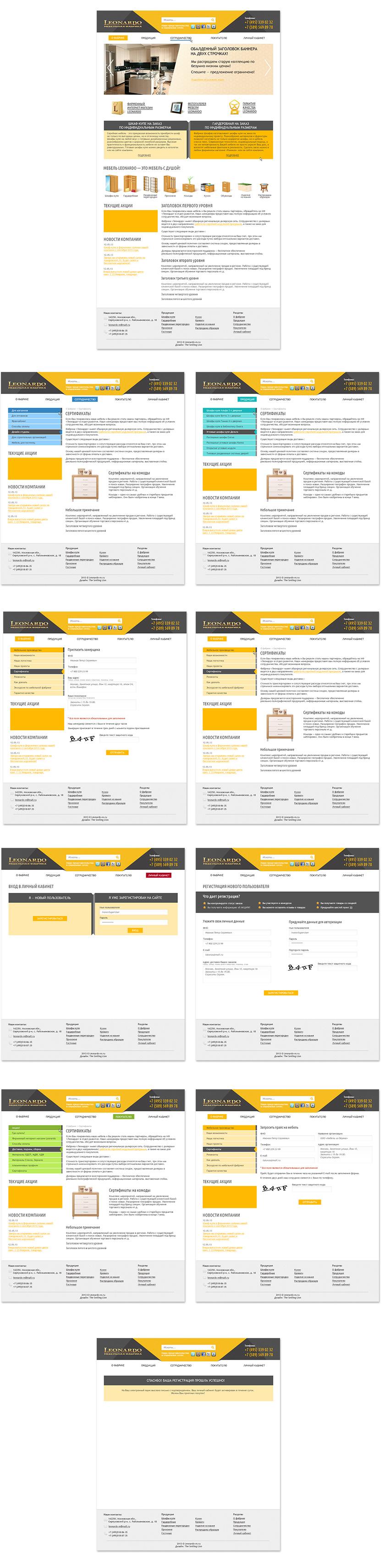Структура страниц сайта