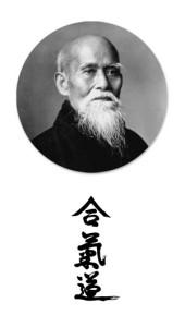 Уэсиба Морихеи — основатель Айкидо