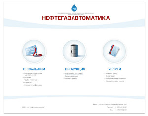 Дизайн сайта нефтегазовой компании - светлая версия