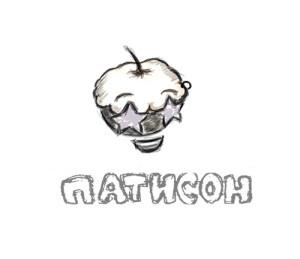 патиссон-персонаж