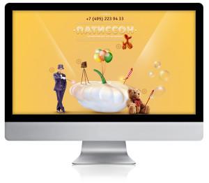 Дизайн сайта праздничного агентства