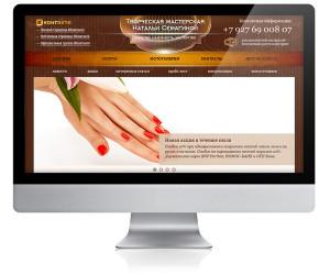 Дизайн сайта студии красоты