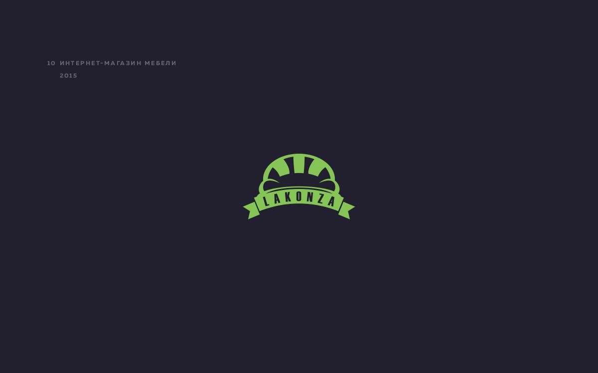 Логотип интернет-магазина мебели Lakonza