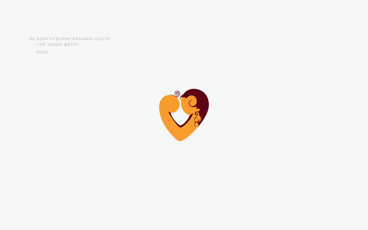 Логотип благотворительного центра «Не наши дети»